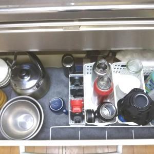 24【整理収納】キッチン引き出しの見直し、その2。