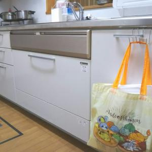 26【整理収納】キッチン引き出しの見直し、完了!