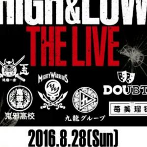 """HiGH & LOW"" THE LIVE DVDを見て"