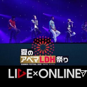 三代目JSB LIVE×ONLINE 4