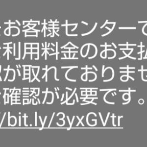 フィッシング詐欺( `д´)
