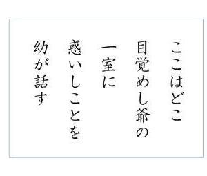 ◇ プライベートお泊り会