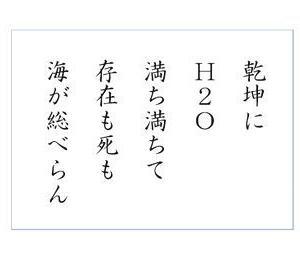 ◇ 台風をどう過ごすか