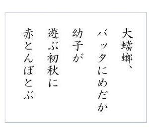 ◇ 急きょ孫のお守り