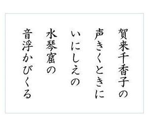 ◇ イタチと萩 その4