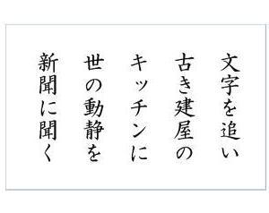 ◇ 新聞料金とか
