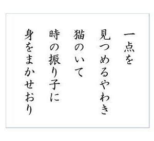 ◇ ヤマガラが庭に飛来して、メダカの鉢に・・