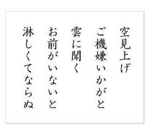 ◇ 二枚雲なる空気の流れ