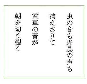 〇 台風16号の10日間予測
