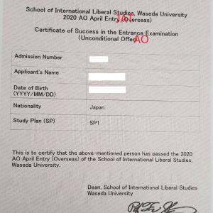 早稲田大学 上智大学 国際教養学部 帰国生入試対策 特にSAT対策