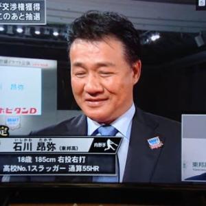 石川交渉権獲得!