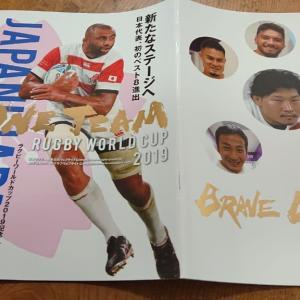 日本ラグビーファンクラブ会員