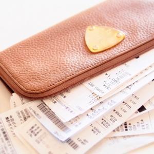 財布も家計も年末に大掃除しよう!
