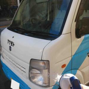 松電トラック