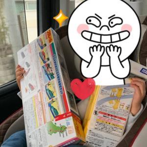 新幹線ブーム再来中♡