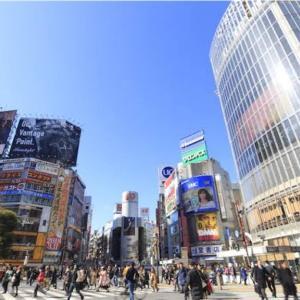 正月企画!青春18きっぷ一人旅 熊本〜大阪 1