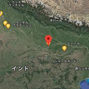 印度放浪記 ガンジャとカレーと深夜バスの物語5
