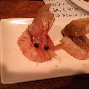 渋谷の琉球チャイニーズ TAMAで極上の創作沖縄料理を頂きました