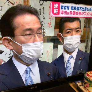 岸田文雄さん、発言が変わって来たのう、良い意味で❗️