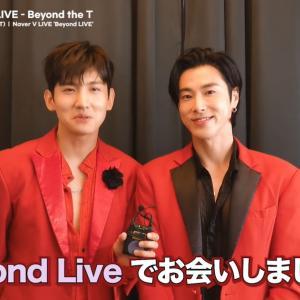 雑記 オンラインライブイベント「Beyond LIVE」開催へ