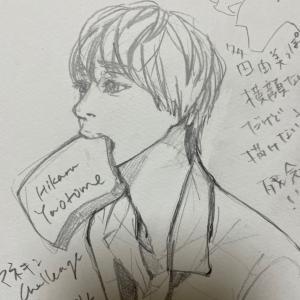 雑記 東方神起「LIVE TOUR 2019~XV~」初週売上&近況(This is 嵐、落書)