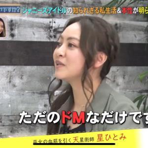 雑記 近況(XV発売&HSJ歌番組出演&八乙女君どMは公式)