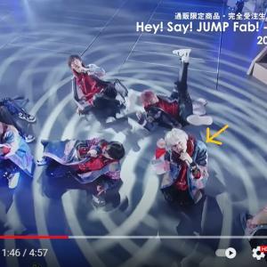 雑記 HSJ「Fab! -Live speaks-」トレーラー解禁