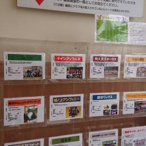 ジャパンミート越谷店さんのキャンペーンスタート!