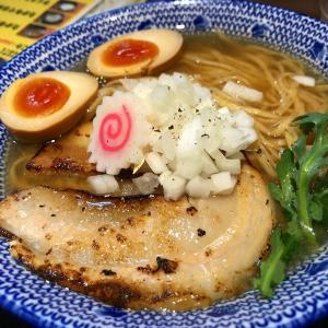 176号線の「すごい飛魚だしラーメン」という、気になる看板のラーメンを食べてきました。だしと麺