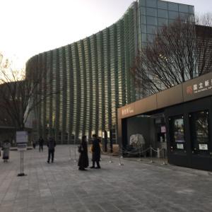 国立新美術館、出雲大社東京分祠