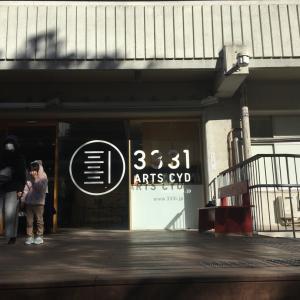 駅ハイ、御茶ノ水駅。おかず横丁。