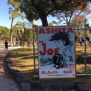 隅田公園からスカイツリーまでお散歩