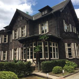 駅ハイ、王子、平塚亭、旧古河庭園