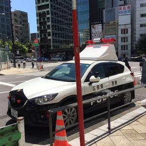 東京で、広島県警のパトカー