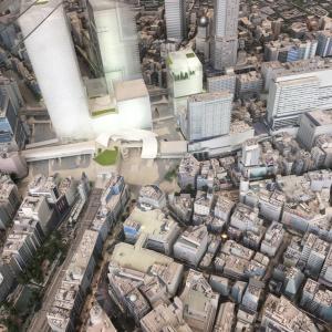 渋谷の未来像