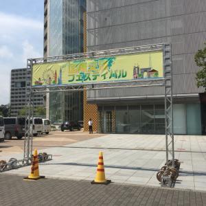 東京国際交流フェスティバル、模擬店