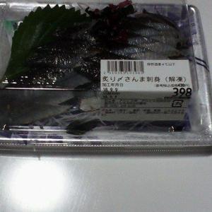 初秋、秋刀魚を食う
