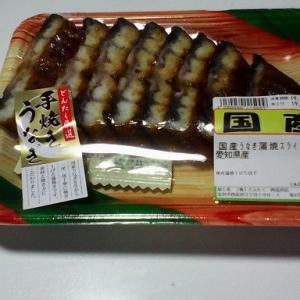 7/27、土曜日は土用の丑の日。鰻を食う。