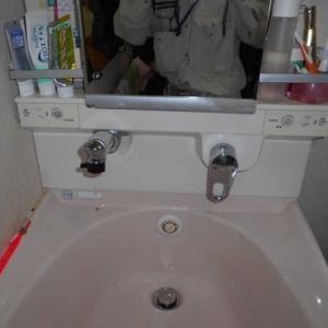 洗面水栓のバルブ部交換・・・千葉市