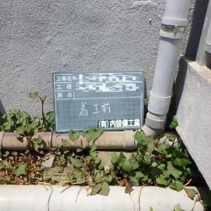 雨どい管の修理・・・千葉市