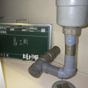 流し台の排水管の水漏れ修理・・・千葉市