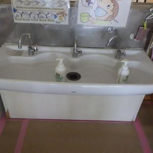 幼児用マルチシンクの詰まり修理・・・千葉市某保育所