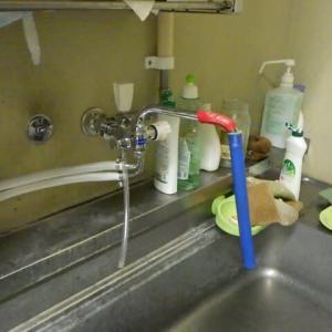 水栓交換・・・千葉市
