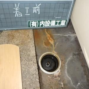浴室ワントラップの交換・・・千葉市