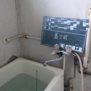 ステンレス管で給水のやり替え・・・千葉市
