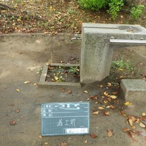公園の水飲み場からの漏水・・・千葉市某公園