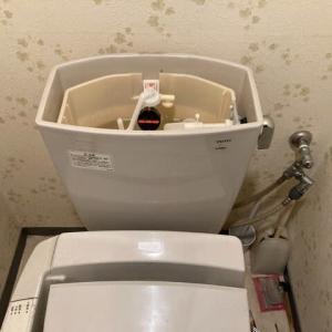 トイレの修理でダイヤフラムと排水弁パッキンの交換・・・千葉市