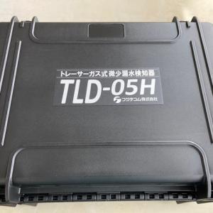 漏水調査で使う道具の話6・・・トレーサーガス式微少漏水検知器