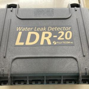 漏水調査で使う道具の話7・・・スマート漏水探知器