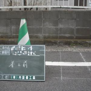 水道の引き込み工事・・・千葉県企業局管内